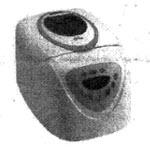 Trion - TR7492